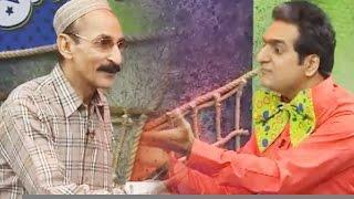 Mehman Qadardan Episode 3 - Iftikhar Thakur | A Plus