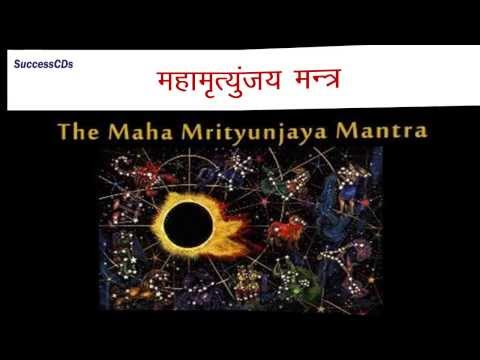 Mahamrityunjay Mantra - Word by Word Meaning in English