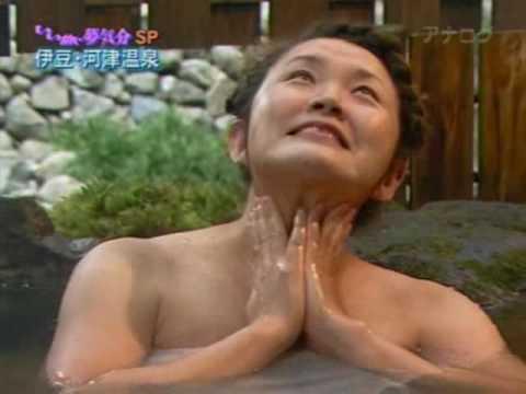 河津温泉旅館 しあわせの宿 桜優雅 清流露天風呂