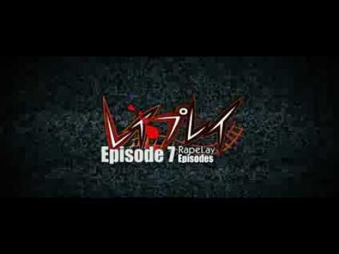 Rapelay Episodes - Episode 7 - Teaser Trailer