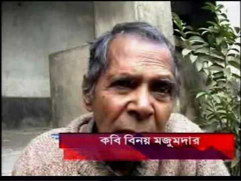 Poet Benoy Majumdar sitting alone in a corner