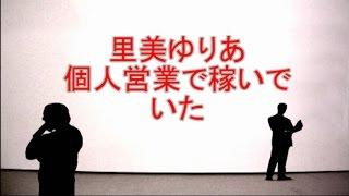 里美ゆりあ動画[8]