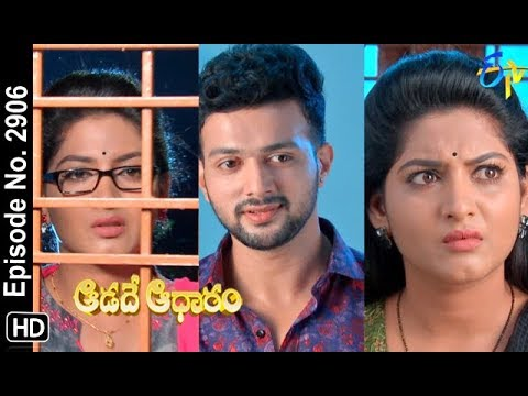 Aadade Aadharam | 7th November 2018 | Full Episode No 2906 | ETV Telugu