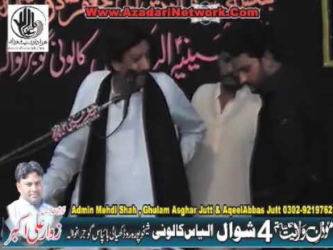 Zakir Imdad Hussain Abuzari  4 Shawal 2018 ilyas colony Gujranwala