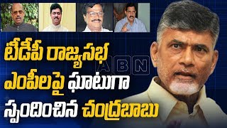 Chandrababu Responds on Four TDP Rajya Sabha Members leaving Party issue