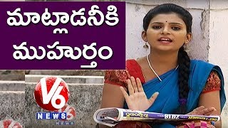 Padma Satirical Conversation With Savitri Over Politicians Sentiments | Teenmaar News