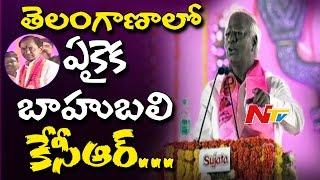 Kadiyam Srihari Sensational Comments on Opposition Parties || Warangal TRS Sabha