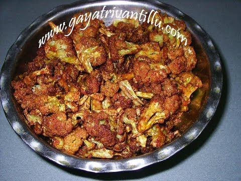 Cauliflower Vepudu