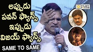 Allu Aravind Irritated by Vijay Devarakonda and Allu Arjun Fans @Taxiwala Movie Pre Release Event