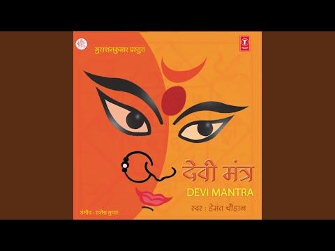 Chamunda Mantra video