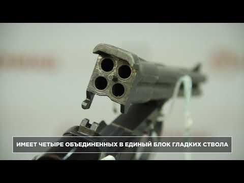 4,5-мм специальный подводный пистолет СПП-1М. Обзор
