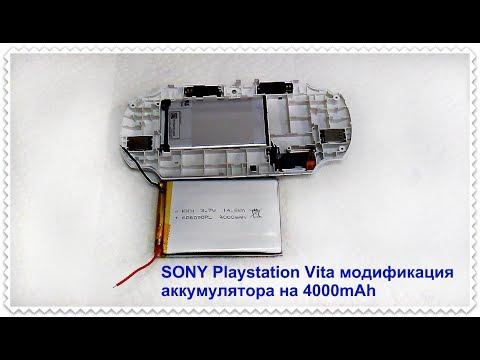 SONY PlayStation Vita модификация / замена аккумулятора на 4000mAh просто супер