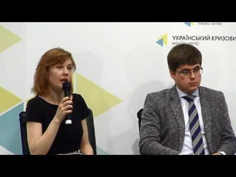 """Презентация исследования """"Аудит внешней-политики: Украина-Беларусь"""""""