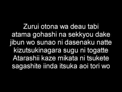 Lagu Naruto - Kanashami Wo Yasashisa Ni Lyrics video