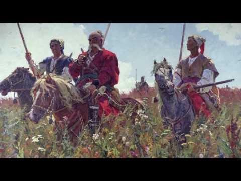 Найкращі козацькі пісні
