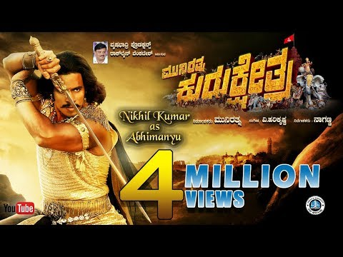 Kurukshetra Official Teaser Nikhil Kumar Kannada New Movie Darshan Harikrishna