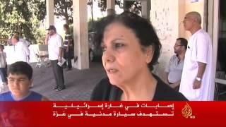 استشهاد 12 فلسطينيا بينهم صحفي في غزة