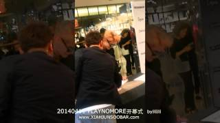 【FANCAM】20140411 Junsu at the Launching of Eyewear Brand SPECULUM