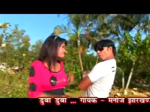 Duba Hye Duba    By Ashok Mandal And Manoj Jharkhandi video
