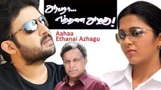 Aahaa Ethanai Azhagu