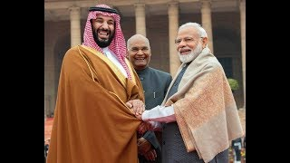 Saudi Arabia Crown Prince India visit first statement and ceremonial welcome