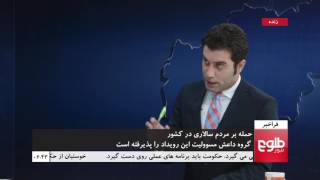 FARAKHABAR: Deadly Bombing At Protest Rally Discussed