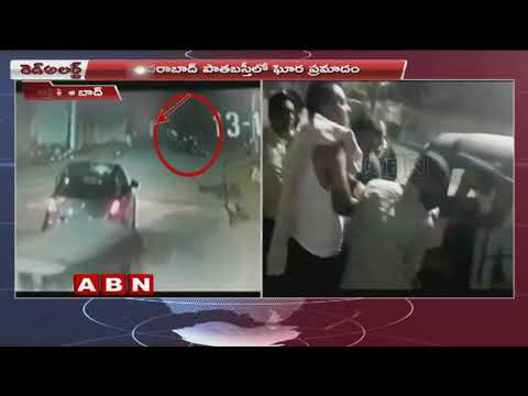 CCTV Footage | Overspeeding biker hits Electric Pole ; Hospitalized | Red Alert