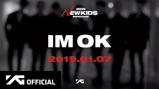 iKON - 'NEW KIDS REPACKAGE' CONCEPT TEASER