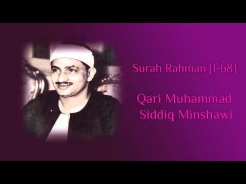 Muhammad Siddiq Minshawi - Surah Rahman [1-68] video