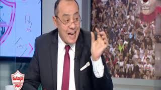"""الزمالك اليوم   لقاء أحمد عبد الحليم وايدر وقلب الأسد مع الغندور وتحليل تعادل الزمالك والجيش"""""""