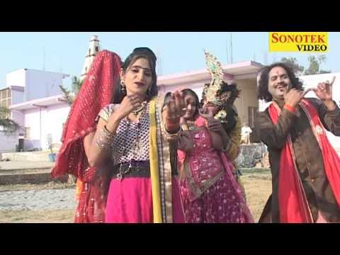 Rang Barse Lal Gulal | रंग बरसे लाल गुलाल | Haryanvi Holi Songs video