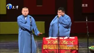 岳云鹏、孙越《全德报》---天津卫视2014元旦特别节目《新年相声喜乐会》精彩片段