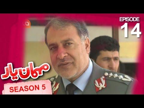Season 5 - Episode 14