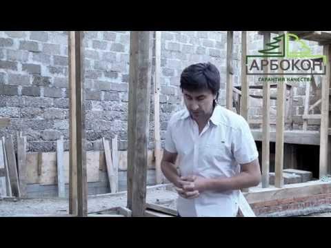Отзывы об арболите, отзывы о домах из арболита