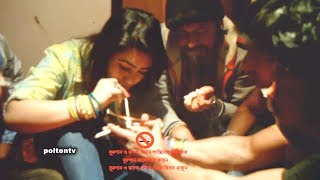 Bangla Sort film Ezekiel to Zero/Bangla Sort film2017/বাংলা শর্ট ফ্লিম  ইজেকুল টু জিরো