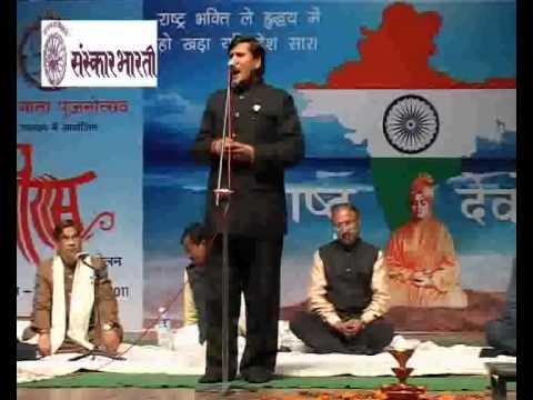 Arjun Singh Sisodia (1).mp4 video