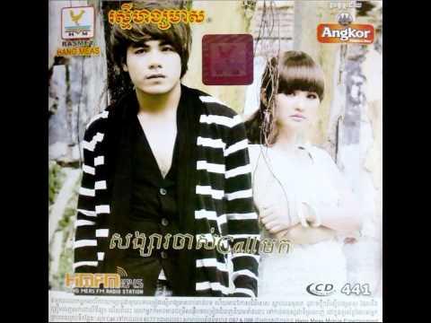 Sokun Nisa- Oun Nirng Mitt Bong 1 Na Somkhan Jeang (RHM CD VOL 441)