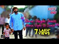 Mora Height Jemiti Mora Fight Bi Semiti | Scene | Baby | Odia Movie | Anubhav Mohanty | Preeti