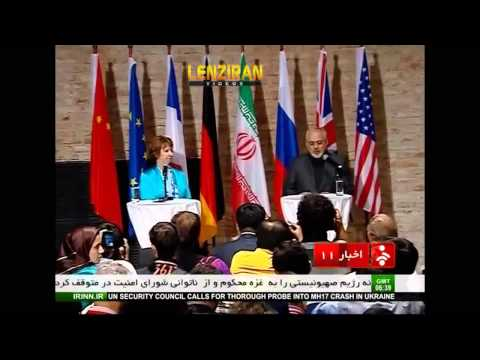 Javad Zarif : Differences still exists , deadline of nuclear talks extended for four months