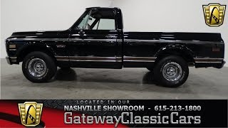 1969 GMC Custom 1500 - Gateway Classic Cars or Nashville #107