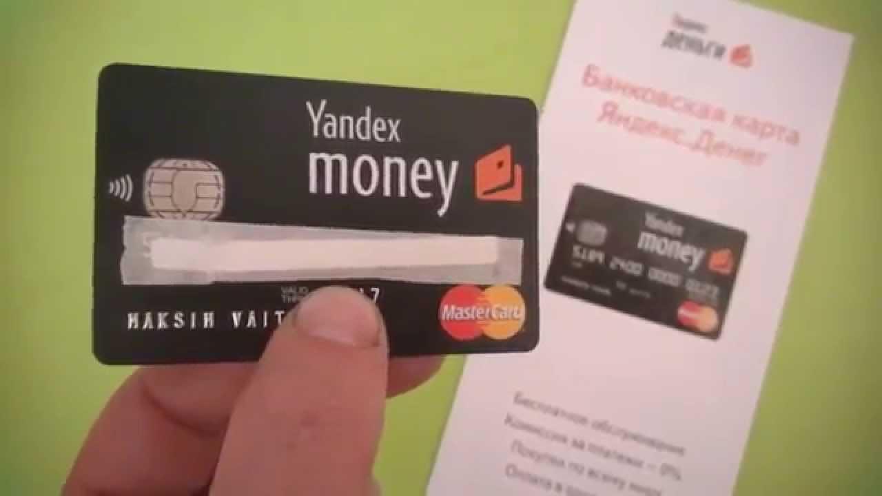 Банковская карта visa дешево Омск