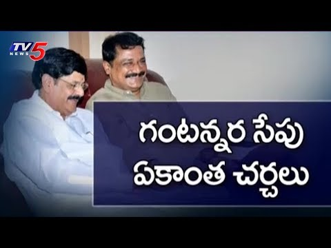 Anam Ramanarayana Reddy, Ganta Srinivasa Rao Meet Raises Political Heat in Nellore | TV5 News