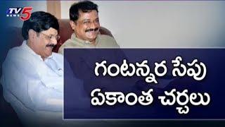 Anam Ramanarayana Reddy, Ganta Srinivasa Rao Meet Raises Political Heat in Nellore
