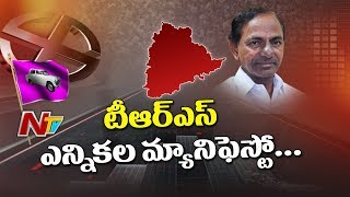 KCR to Hold Telangana Manifesto Committee Meet With TRS Party Leaders Today | NTV