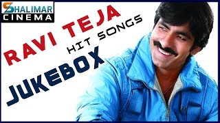 Ravi Teja All Time Hit Songs || Best Songs Collection || Shalimarcinema