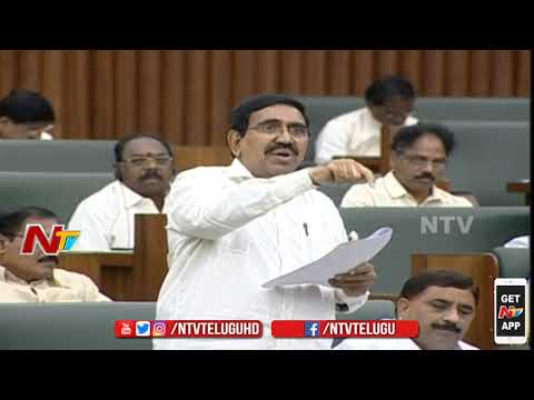 Minister Narayana Speech On Rural and Urban Housing at AP Assembly Sessions | NTV
