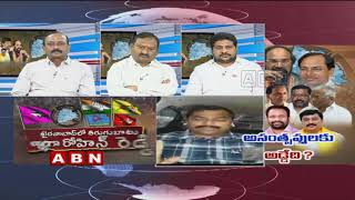 Special Discussion Over Disagreements in Mahakutami In Telangana | Part 2