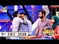 Jeeto Pakistan   9th December 2018   ARY Digital Show