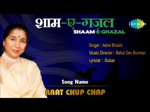Raat Chup Chap | Shaam E Ghazal | Asha Bhosle