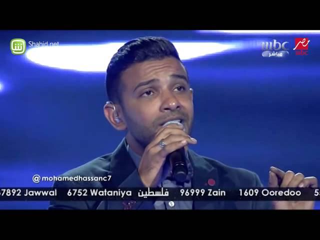 Arab Idol - محمد حسن - ما بيسألش عليا أبداً - الحلقات المباشرة